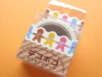 Mini Masking Tape/Deco Tape Sticker DECOPOKO *Cookie (MDT03-21)