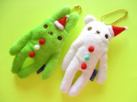 2 pcs Kawaii Cute FLAN Plush Mascot Keychain Charm Set *Green & White