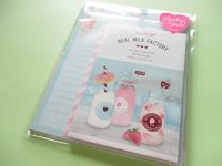 Kawaii Cute Pinky Shine Letter Set Q-LiA *Real Milk Factory (30233)