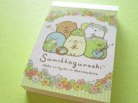 Kawaii Cute Mini Memo Pad Sumikkogurashi San-x *ねこのきょうだいにであいました (MW46001-2)