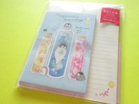 Kawaii Cute Letter Set Crux *Mugyutto Memory (09111)