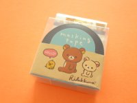 Kawaii Cute Mini Masking Tape/Deco Tape Sticker San-x *Rilakkuma (SE37402)