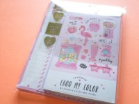 Kawaii Cute Choo My Color Letter Set Q-LiA *Smething Pink (30350)