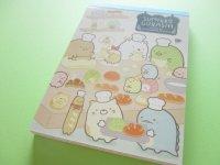 Kawaii Cute Large Memo Pad Sumikkogurashi San-x *すみっこパンきょうしつ (MW52001)