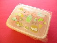 Kawaii Cute Sumikkogurashi Bento Lunch Box Containers Set San-x (KY60601)