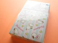 Kawaii Cute Mini Memo Pad & Sticker Flakes Set Sanrio Original *Pochacco (86183-9 Po)