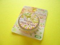 Kawaii Cute Masking Tape Sticker Clothes Pin *感謝 (Thank You) (MT-14431)