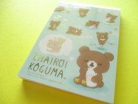 Kawaii Cute Large Memo Pad Rilakkuma San-x *It seems Chairoikoguma wants to be bigger. (MW63901)