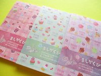 3 packs Kawaii Cute Square Letter Pads Set Lemon *ゆめふわわスイーツ  (887099)
