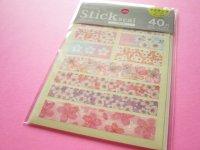 Beautiful Masking Stick Seals Stickers Set Kyowa *Cherry blossom (62-A16)