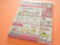 Kawaii Cute Letter Set Sanrio *Sanrio Characters (かわいいLAB)