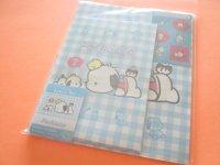 Kawaii Cute Letter Set Sanrio *Pochacco (Friends)