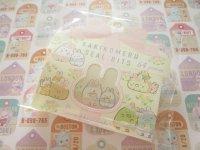 Kawaii Cute Kakikomeru Seal Bits Sticker Flakes Sack San-x *Sumikkogurashi  (SE50204)