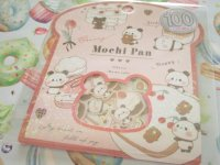 Kawaii Cute Sticker Flakes Sack Kamio Japan *Mochi Mochi Panda (201365)