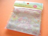 Kawaii Cute Little Twin Stars Small Zipper Bags Set (33377)
