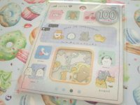 Kawaii Cute Sticker Flakes Sack Kamio Japan * Juicy na nakamatachi (201369)