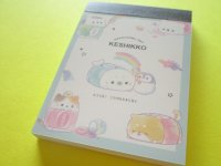 Kawaii Cute Mini Memo Pad Crux *Keshikko (102565)