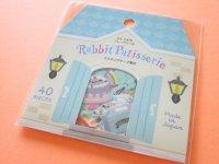 Kawaii Cute Masking Sticker Flakes Sack Gaia *Rabbit Patisserie (467117)