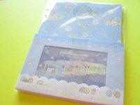 Kawaii Cute Regular Letter Set San-x Sumikkogurashi *Starry Sky Walk (LH73302)