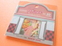 Kawaii Cute Masking Sticker Flakes Sack Gaia *Diner (467118)