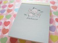 Kawaii Cute Mini Memo Pad  Sanrio *Pochacco (102854)