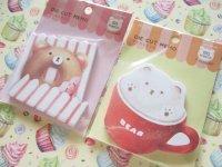 2 packs Kawaii Cute Die Cut Memo Pad Set Animal Food Do-Best (0591861)