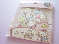 Kawaii Cute Variation Sticker Flakes Sack Sanrio *Sanrio Characters (104080)