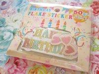Happy Birthday Sticker Flakes Sack World Atlas (511664)