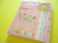 Kawaii Cute Regular Letter Set San-x Sumikkogurashi *Shippo's Diner (LH73801)