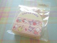 Kawaii Cute Masking Tape/Deco Tape Sticker Sanrio Original *Sanrio Characters (97736-5)