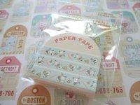 Kawaii Cute Masking Tape/Deco Tape Sticker Sanrio Original *Pochacco (97659-8)