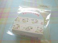 Kawaii Cute Masking Tape/Deco Tape Sticker Sanrio Original *Pochacco (97710-1)