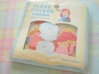 Kawaii Cute Sticker Flakes Sack Loose Fairy Tale Gaia *Mermaid (466473-2)
