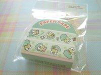 Kawaii Cute Masking Tape/Deco Tape Sticker Sanrio Original *Kerokerokeroppi (97722-5)