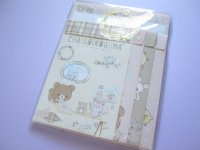 Kawaii Cute Regular Letter Set Rilakkuma San-x *Let's make a cute plushie together! (LH73601)