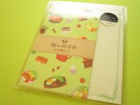 Kawaii Cute Letter Set Gaia *Cat Cafe (466293-Green)