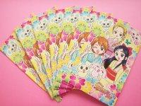 7 pcs Pretty Cure Mini Envelopes Set *A Japanese Anime