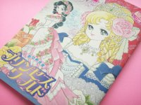 Cute Japanese Girls Illustrations Coloring Book Princess World