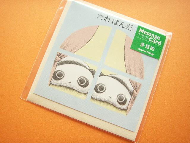 Photo1: Kawaii Cute Tarepanda Mini Message Card *A