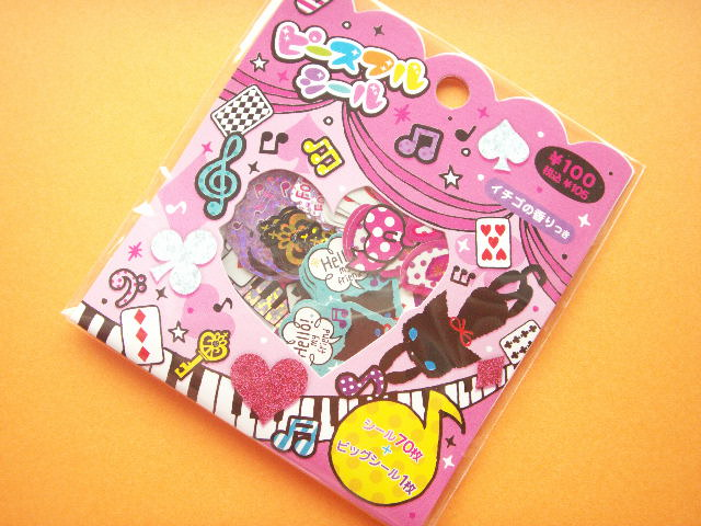 Photo1: Kawaii Cute Sticker Flakes Sack Special Town Mind Wave (72425)