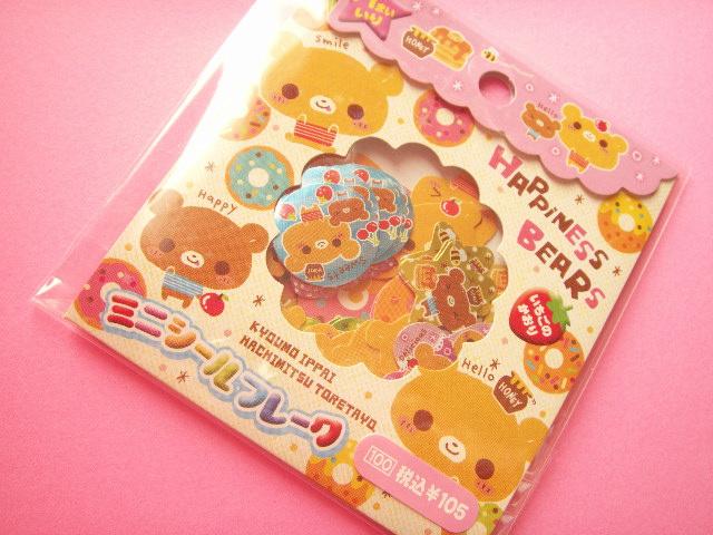 Photo1: Kawaii Cute Sticker Flakes Sack Happiness Bears CRUX (74285)