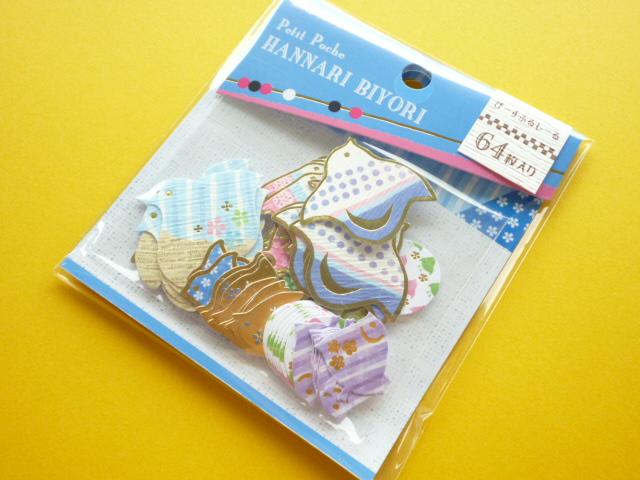Photo1: Beautiful Japanese Washi Paper Sticker Flakes Sack Bird Mind Wave (74201)
