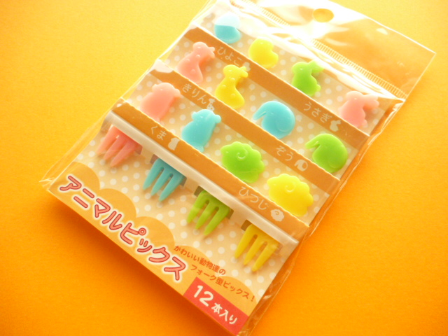 Photo1: Kawaii Cute Food Picks Bento Accessories Animals Cupcake Toppers Set L