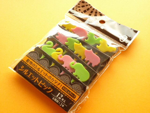 Photo1: Cute Silhouette Animals Food Picks Bento Accessories Cupcake Toppers Set #01