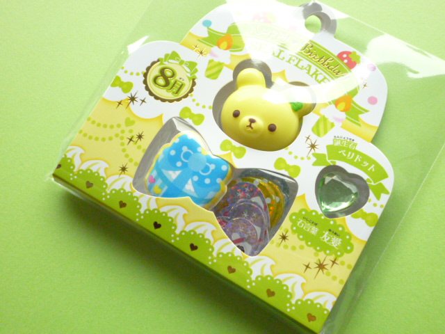 Photo1: Kawaii Cute Happy❤Birthday Sticker Flakes Sack Crux *August (75235)