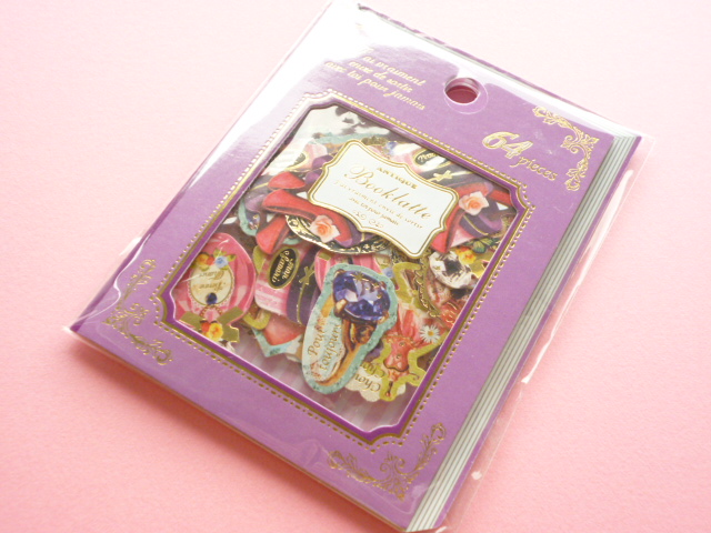 Photo1: Kawaii Cute Sticker Flakes Sack Antique Booklatte Q-LiA (61446)
