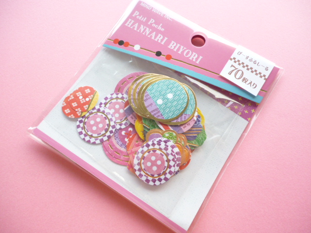 Photo1: Beautiful Cute Sticker Flakes Sack Buttons Mind Wave (74539)