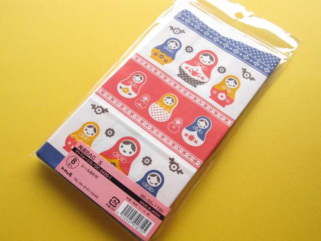 Photo1: 8 pcs Kawaii Cute Matryoshka/Matrioshka Paper Gift Bags Set *Size S