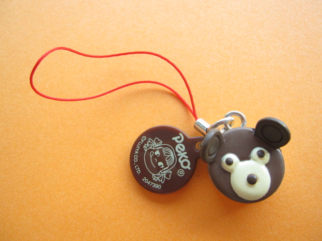 Photo1: Peko Chan Cake Strap Charm Collection Fujiya *Korokoro Kumasan