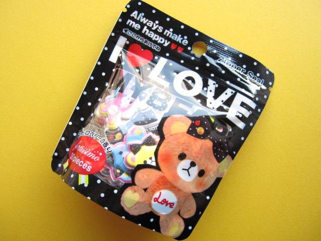 Photo1: Cute Puffy Sticker Flakes Sack Zipper seal Fortissimo *I LOVE GIRLY MY BEAR (AJA20)
